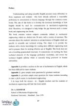 دانلود pdf کتاب زبان تخصصی مهندسی مکانیک دکتر علی کیانی فر چاپ جدید-1