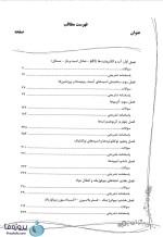 دانلود کتاب تست iqb بیوشیمی همراه با پاسخنامه کاملا تشریحی pdf-1