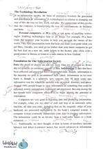 دانلود کتاب زبان تخصصی کامپیوتر special english for the students of computer منوچهر حقانی-1