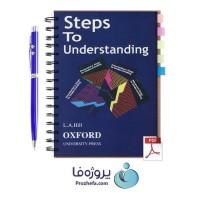 دانلود پی دی اف کتاب steps to understanding l.a.hill oxford