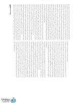 دانلود کتاب آفرینش فرم جعفر اعرابی pdf به صورت کامل در 223 صفحه-1