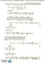 دانلود حل المسائل سیستم های مخابراتی کارلسون ویراست چهارم ترجمه فارسی pdf-1