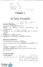 دانلود کتاب زبان تخصصی اقتصاد و مدیریت دانشگاه پیام نور دکتر صادق بافنده ایمان دوست pdf-1