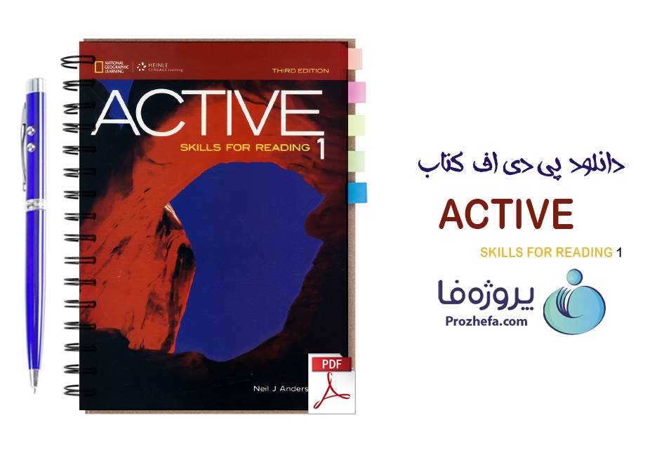 دانلود کتاب 1 active skills for reading بصورت کامل pdf